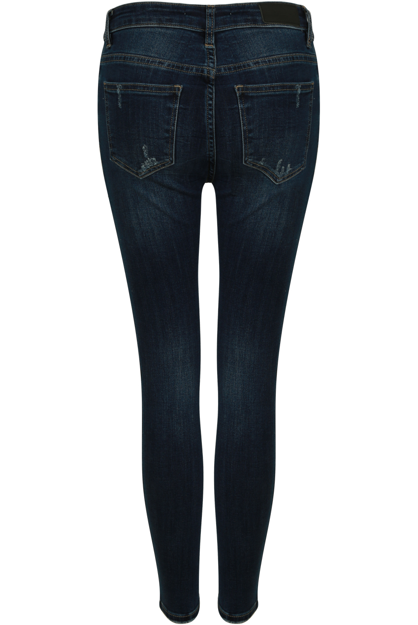 blogger skinny jeans text me
